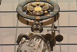 """17.05.2011 Определение Верховного Суда РФ от 17.05.2011 по делу N 53-В10-15. Ведение ссудного счета Банком не является услугой, предоставляемой заемщику. Таким образом, включение Банком в кредитный договор условия об уплате комиссионного вознаграждения за открытие и ведение ссудного счета ущемляет установленные законом права потребителя, что в соответствии со статьей 16 Закона Российской Федерации от 7 февраля 1992 г. N 2300-1 """"О защите прав потребителей"""" является основанием для признания такого условия недействительным."""